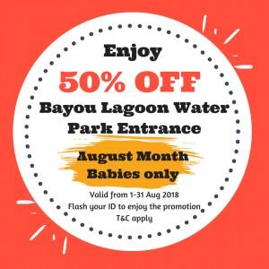 August Babies Promotion